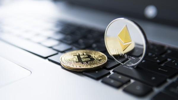 cheapest crypto coin