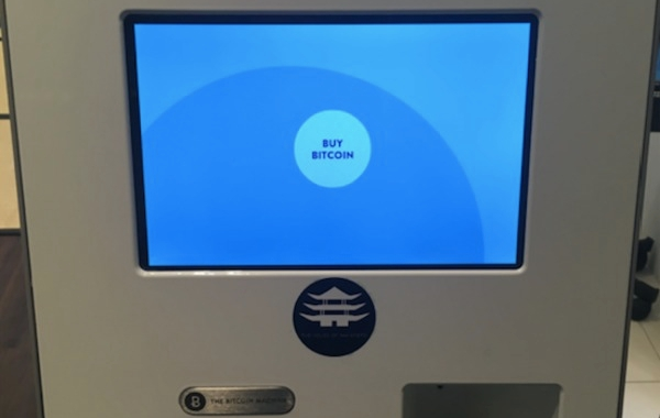 Bitcoin ATM start screen.