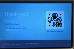 How to Use a Bitcoin ATM, Step-by-Step (with Pics!)