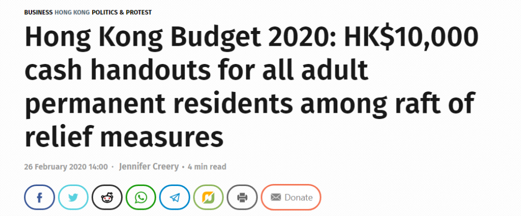 Hong Kong Budget 2020 article
