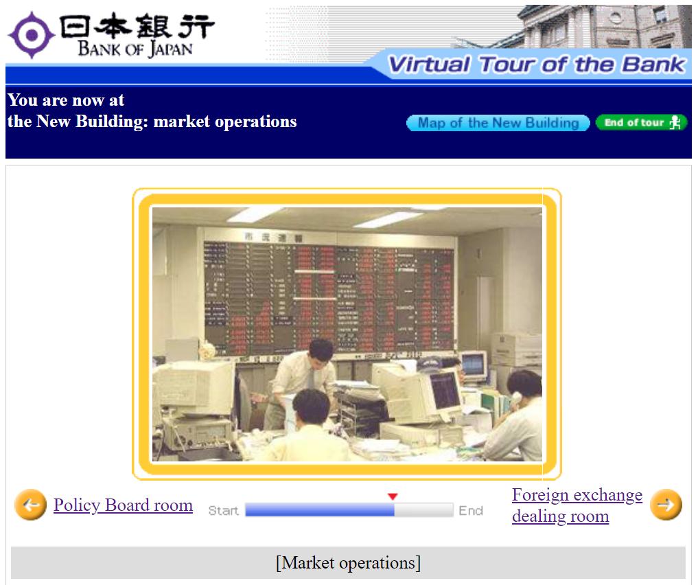 Virtual tour of bank.