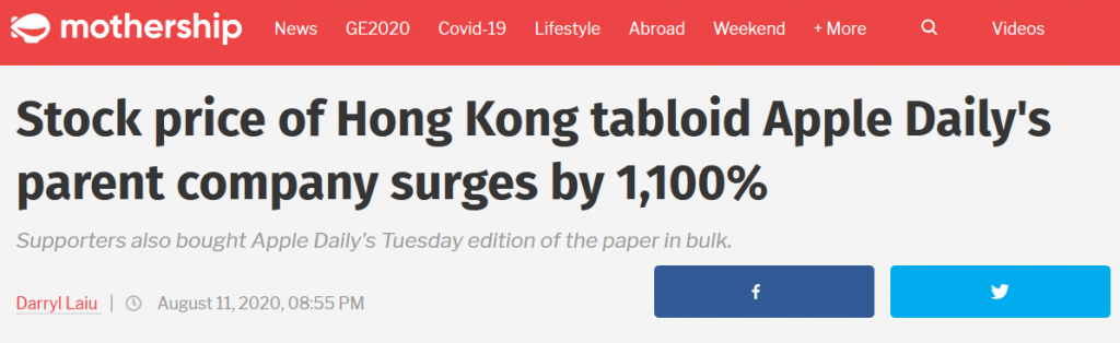 Stock price of Hong Kong tablet article.